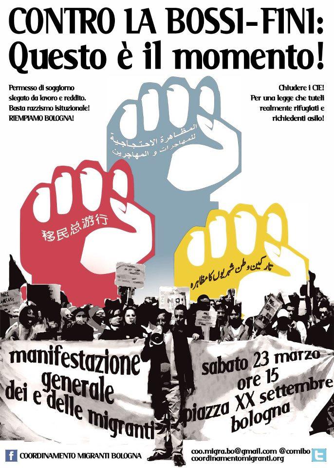 Permesso di soggiorno « Scuola Italiano CON Migranti XM24
